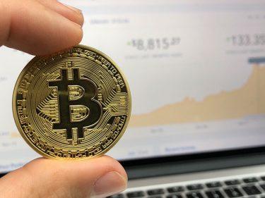 bitcoin expliqué en vidéo