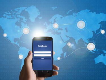 Facebook acquiert sa première Startup Blockchain