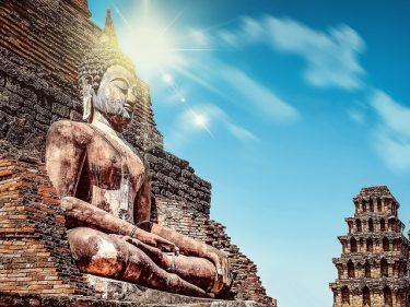 La Thaïlande approuve l'émission et le Trading de titres Blockchain