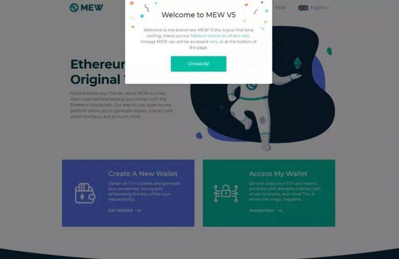 Le Portefeuille Ethereum MyEtherWallet sort sa nouvelle version MEW V5