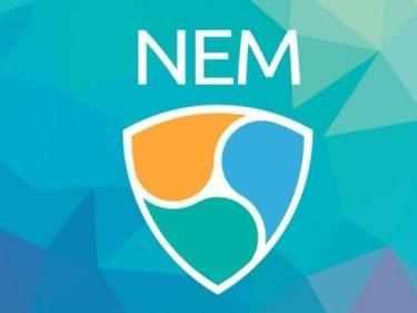 Le projet Crypto NEM est-il en faillite
