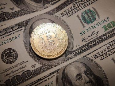 Retraits en cash possibles sur myetherwallet