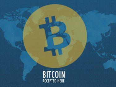 Avnet accepte les paiements en cryptomonnaie