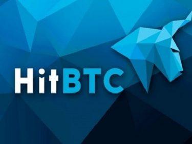 Bitcoin Private accuse l'échange crypto Hitbtc de fraude