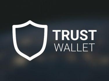 Le Portefeuille crypto Trust Wallet accepte désormais XRP et les paiements par carte bancaire