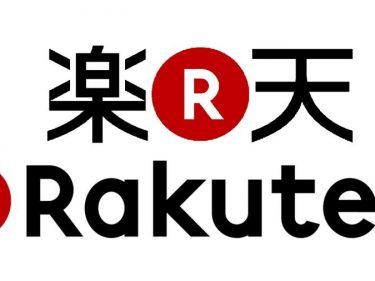 Rakuten, le géant du e-commerce Japonais, va lancer son échange de cryptomonnaie