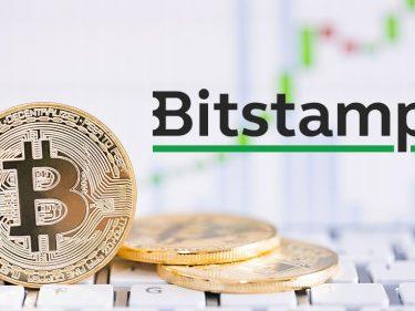 Bitstamp obtient une licence Bitlicense pour se développer aux États-Unis
