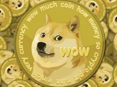 Elon Musk dit que Dogecoin pourrait être sa cryptomonnaie préférée