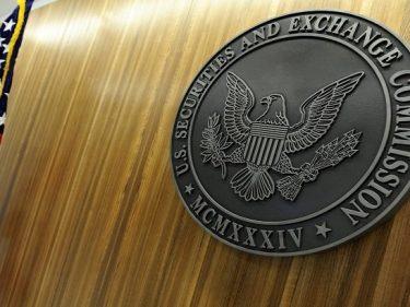 La SEC publie un cadre pour déterminer si un actif numérique est une valeur