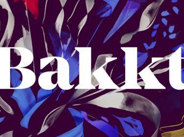 Bakkt pourrait commencer à tester les contrats Bitcoin Futures en juillet