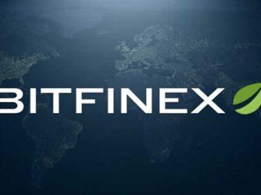 Bitfinex publie un livre blanc officiel sur son offre d'échange initiale