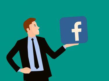Facebook cherche un financement pour le développement de sa crypto-monnaie FB Coin