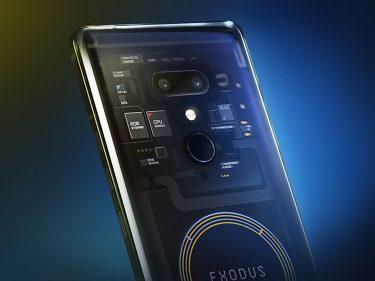 Le smartphone HTC Exodus 1 permet d'acheter ou de vendre des cryptomonnaies