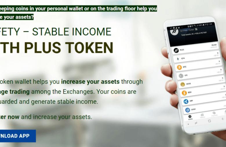 Arnaque Bitcoin Plus Token Wallet