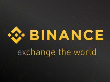 Binance annonce le projet Open Blockchain «Venus» futur concurrent de Libra