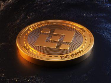 Binance lance un service de négociation de marge destiné aux traders de crypto-devises