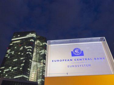Christine Lagarde, Présidente de la BCE, voit des points positifs à l'arrivée de cryptomonnaies comme Libra