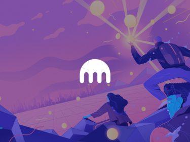 L'échange Crypto Kraken va lister les tokens BAT et WAVES