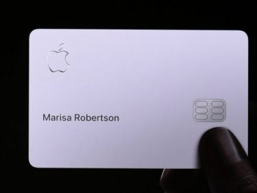 La Apple Card n'autorisera pas ses clients à acheter des cryptomonnaies