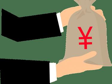 Tether envisage de lancer le CNHT, un stablecoin indexé sur le Yuan Chinois