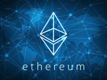 Vitalik Buterin explique les limites de développement de la Blockchain Ethereum