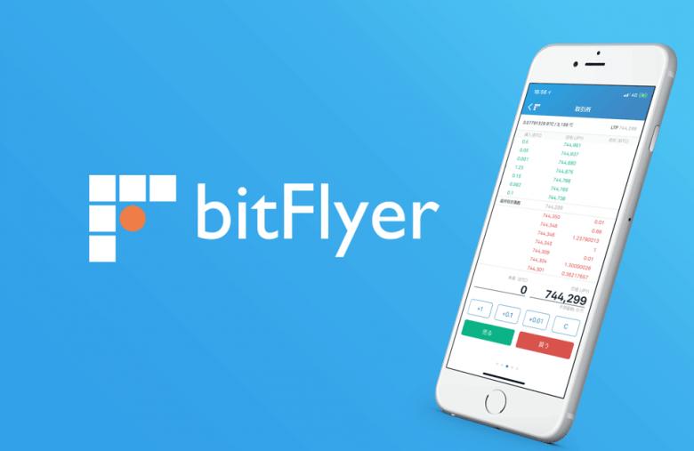 BitFlyer Europe et USA annoncent de nouveaux altcoins disponibles sur la plateforme Buy Sell