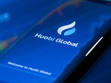 Huobi va lancer un téléphone Blockchain à prix réduit