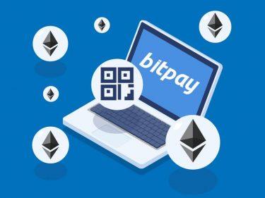 Le processeur de paiement crypto Bitpay va accepter Ethereum