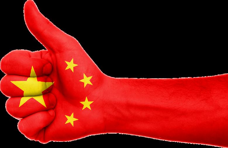 Après Bitcoin, les altcoins Chinois en forte hausse, NEO monte de 40%, TRON TRX 30%, ONT 45%, QTUM 40%