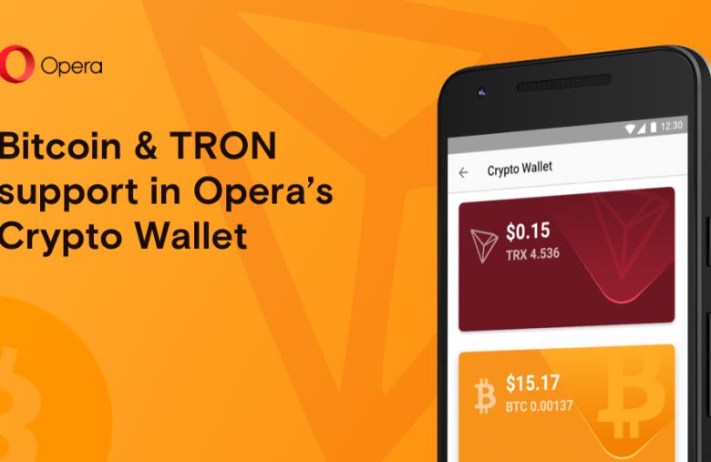 Envoyer ou recevoir du Bitcoin BTC via un navigateur Web est désormais possible avec Opera