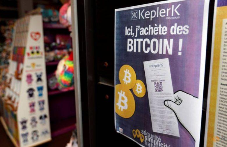 Keplerk reprend la vente de Bitcoin dans les bureaux de tabac en France le 7 octobre 2019
