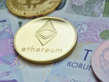 La CFTC déclare que Ethereum est bien une commodity (Marchandise, Service)