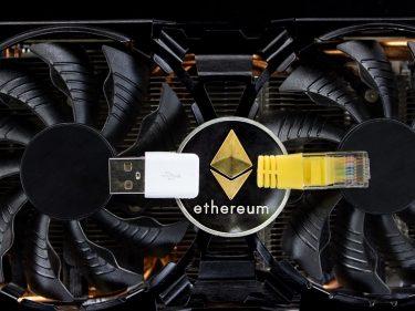 La Hard Fork Istanbul pour Ethereum est en avance sur l'agenda