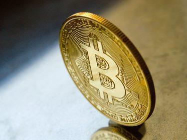Acheter Bitcoin sans frais
