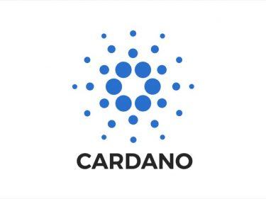 C'est quoi Cardano ADA