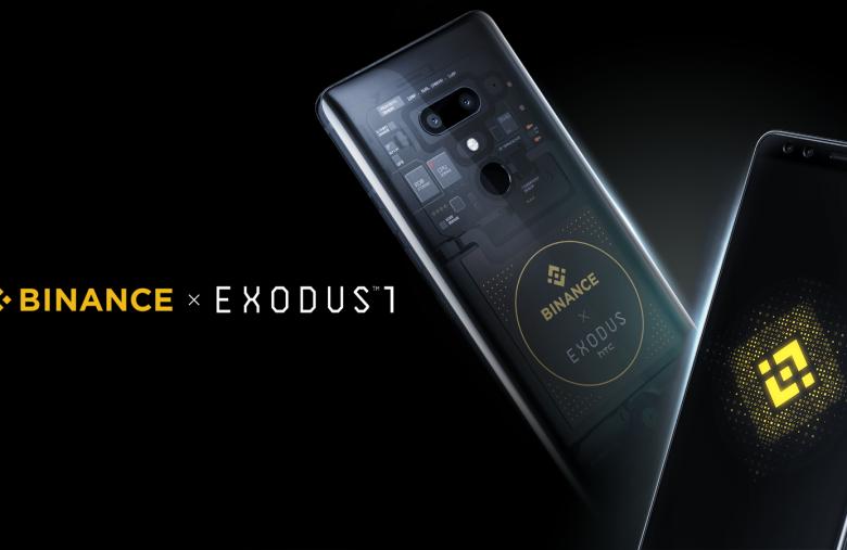 HTC et Binance annoncent une édition limitée du smartphone Exodus 1 avec blockchain Binance intégrée