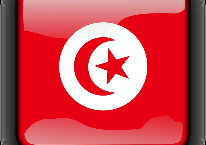 La Tunisie dément officiellement les rumeurs du lancement d'un crypto Dinar