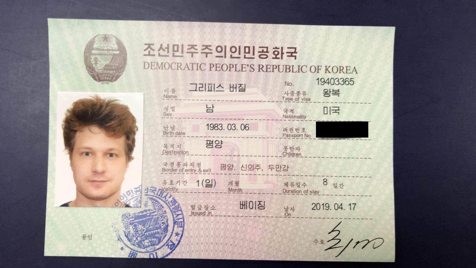 Le FBI a arrêté Virgil Griffith, développeur à la fondation Ethereum, soupçonné d'avoir aidé la Corée du Nord à contourner les sanctions Américaines