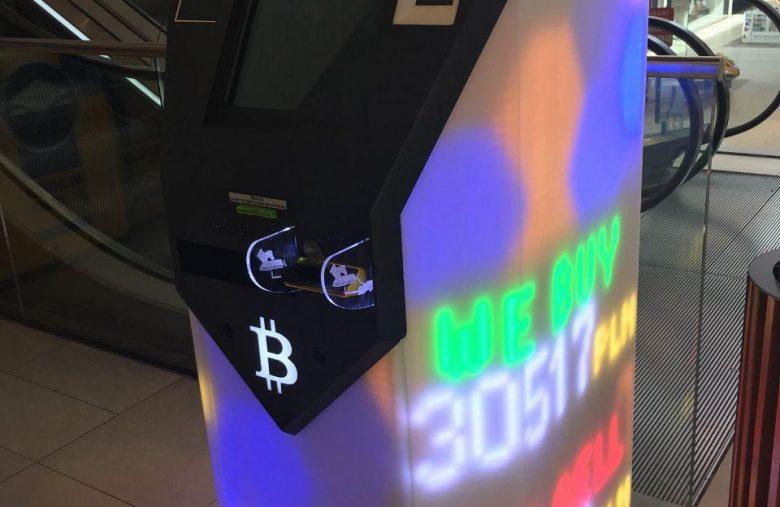 Plus de 6000 distributeurs automatiques de Bitcoin dans le monde selon Coin ATM Radar