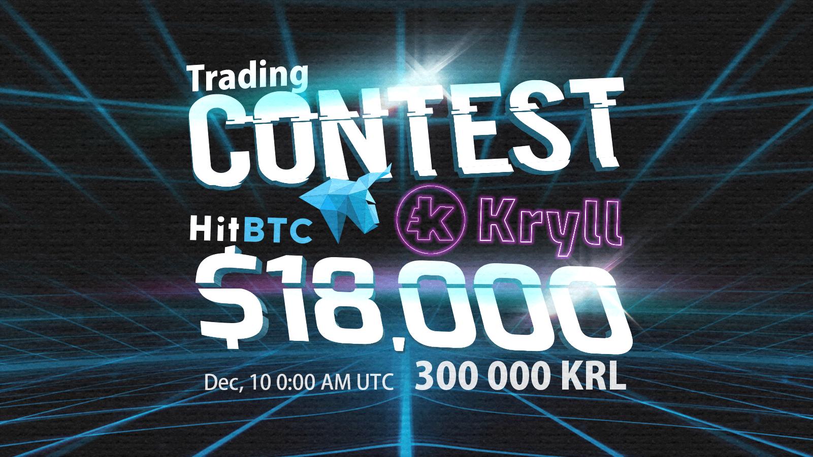 18 000 dollars à gagner dans une compétition de trading Kryll avec l