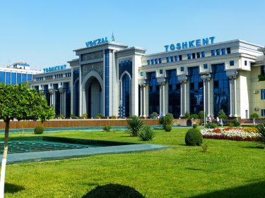 Bitcoin et les cryptomonnaies interdites en Ouzbékistan