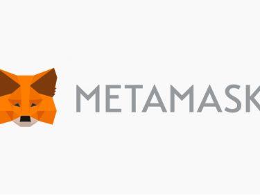 Google retire l'application Ethereum Metamask de son Google Play Store sur Android