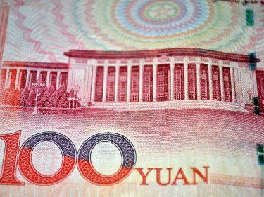 Le Yuan numérique ne sera pas un Bitcoin Chinois ni une cryptomonnaie spéculative indique la Banque Centrale de Chine