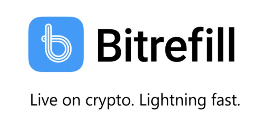 Les utilisateurs de Bitfinex peuvent dépenser leurs Bitcoins grâce au partenariat avec Bitrefill