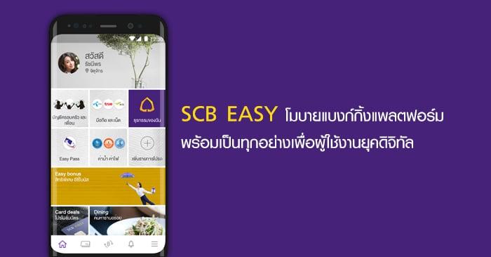 La banque Thaïlandaise SCB s