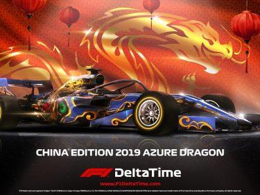 La vente aux enchères de jetons NFT F1 Delta Time «China Edition 2019 Azure Dragon» célèbre le Nouvel An chinois