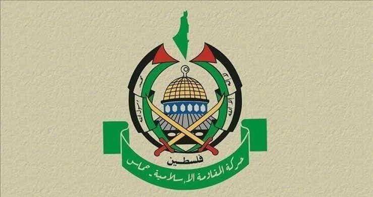 Le mouvement Palestinien Hamas se financerait avec Bitcoin selon les services de renseignement Israéliens