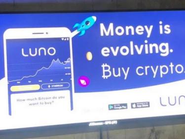 Une publicité pour Bitcoin repérée dans la plus grande gare de train d'Afrique du Sud