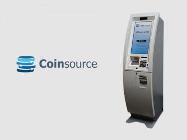 Coinsource déclare avoir passé le cap des 600 distributeurs automatiques de Bitcoin