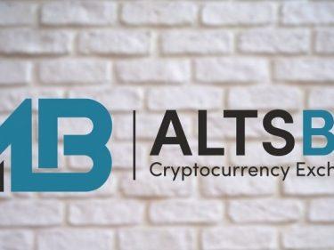 L'échange crypto Altsbit ferme ses portes après s'être fait voler des Bitcoins et crypto par des hackers !